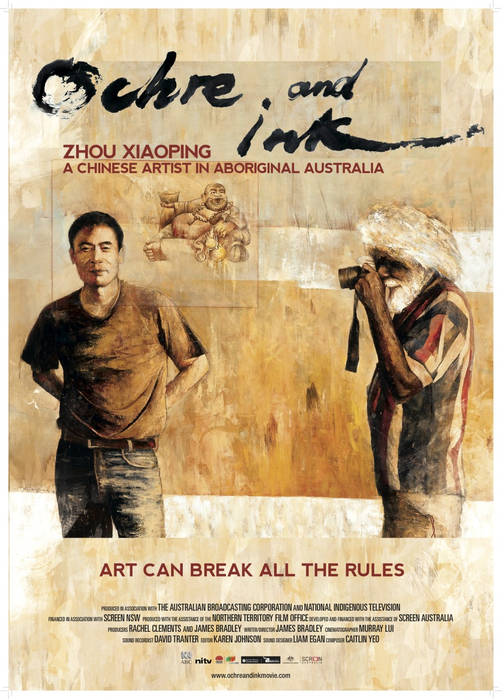 Ochre and Ink Poster