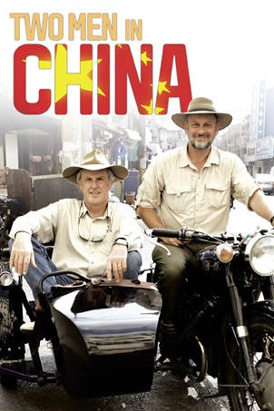 two_men_in_china_r-114733-9